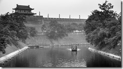Xi'an city wall and moat