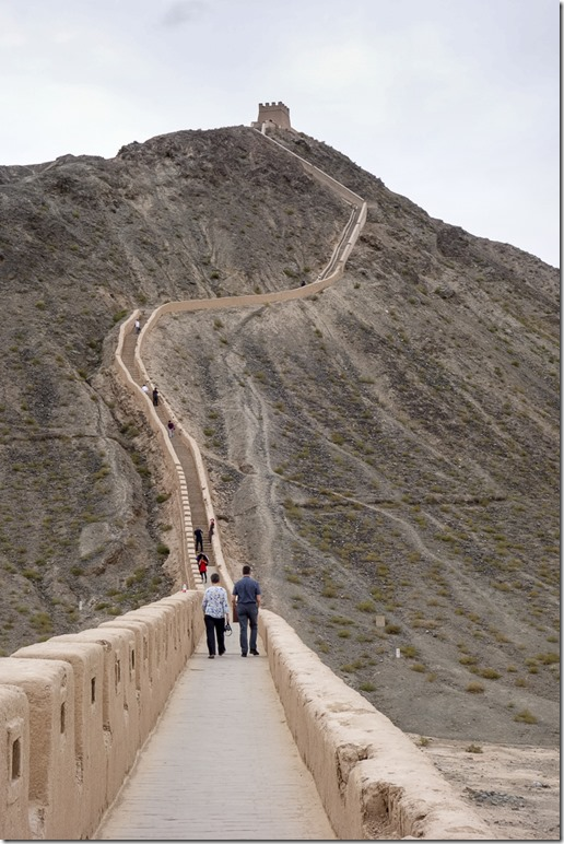 A walk along the Overhanging Ming Great Wall