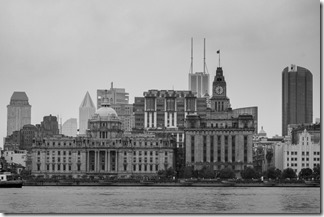Looking back at the Bund from across the river