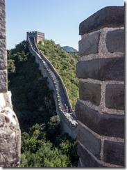 The Wall runs across very hilly terrain