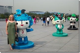 Strange creatures at the Olympic Park