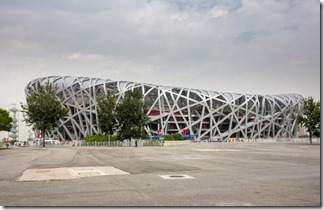 The Bird's Nest stadium is still impressive