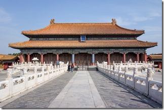 Forbidden Palace