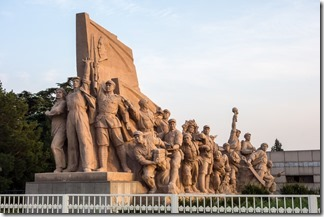 Peoples Hero monument