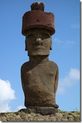 Our first moai - at Anakena