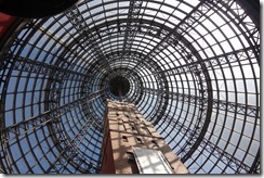 Shot tower inside a shopping mall