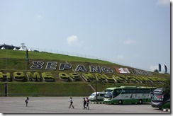 Welcome to Sepang!