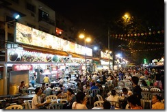 Mass street catering