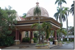Entrance to the Palm Hotel, Bondowoso - less glamorous than it looks