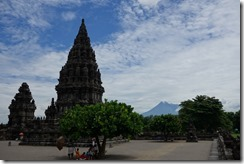 Merapi volcano in the background
