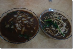 Lunch - broad noodles or thin in your soup?