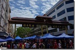 Kota Kinabalu Sunday Market