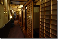 Individual cubicles in the tea-house