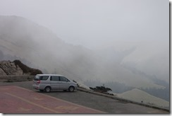 Our car at the misty top
