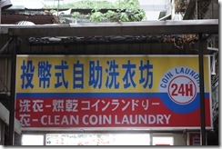 No, this isn't for money laundering!