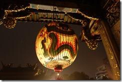 Beautifully decorated lantern