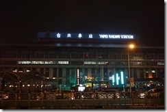Taipei Main Station all lit up