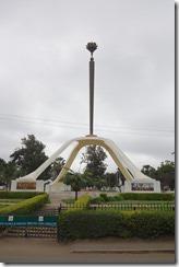 Arsusha monument