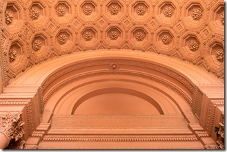 Archway architecture