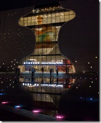 Taichung opera house at night