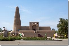 Emin Minaret and Mosque
