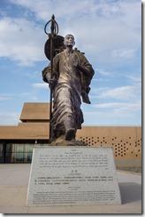 Monk Xuanzang 602-664AD