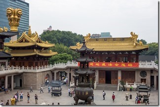 Jing'an Temple with shiny roofs
