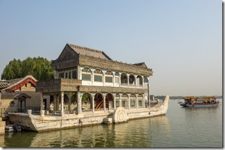 Better the marble boat than the tourist one