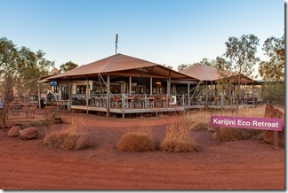 Reception / bar / restaurant at Karijini Eco Resort - All the civilisation we'll get for the next 3 days.
