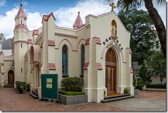 Rosary Catholic Church