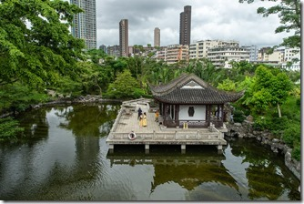 Lake and pagoda in Kowloon Walled City