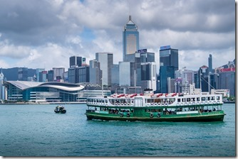 Famous Star Ferry